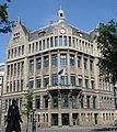 Rotterdam westerkade1-6.jpg