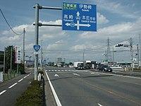 Route462 Saitama Pref Honjo City 1.jpg