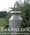 Ru wiki 500000.png