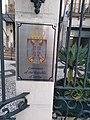 Rua D. Pedro II, 1411 (Porto Alegre, Brasil) - Consulado da Sérvia 0.jpg