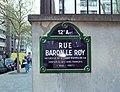 Rue Baron-Le-Roy, Bercy - Paris 2012-04-06.jpg