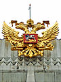 RussiaB 2852 - National Insignia.jpg