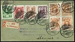 Russia 1913-02-26 cover.jpg