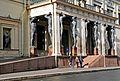 Russia 2801 (4124636852).jpg