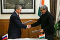 Russian Defence Minister Sergei Shoigu's official visit to India (18).jpg