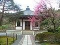 Ryoan-ji mars 2009 024.jpg