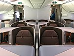 SIA 787-10 regional business (27191923868).jpg