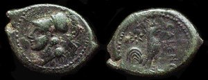 Cales - 3rd century BC coin from Cales.