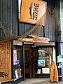 Saba Kaido Museum.jpg