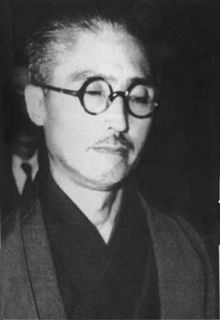 平沢貞通 - ウィキペディアより引用
