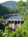 Sagami Dam.jpg