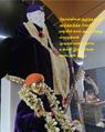 Sai Guru Trust Sai Mandir 14.png
