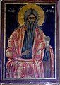 Saint Andrew Icon from Saint George Church in Melissourgos.jpg