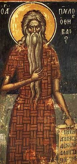 January 15 (Eastern Orthodox liturgics) - Image: Saint Paul of Thebes