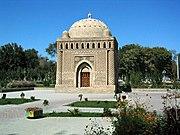 The Mausoleum of the Samanids, Bukhara, Uzbekistan, ca. 914-43.