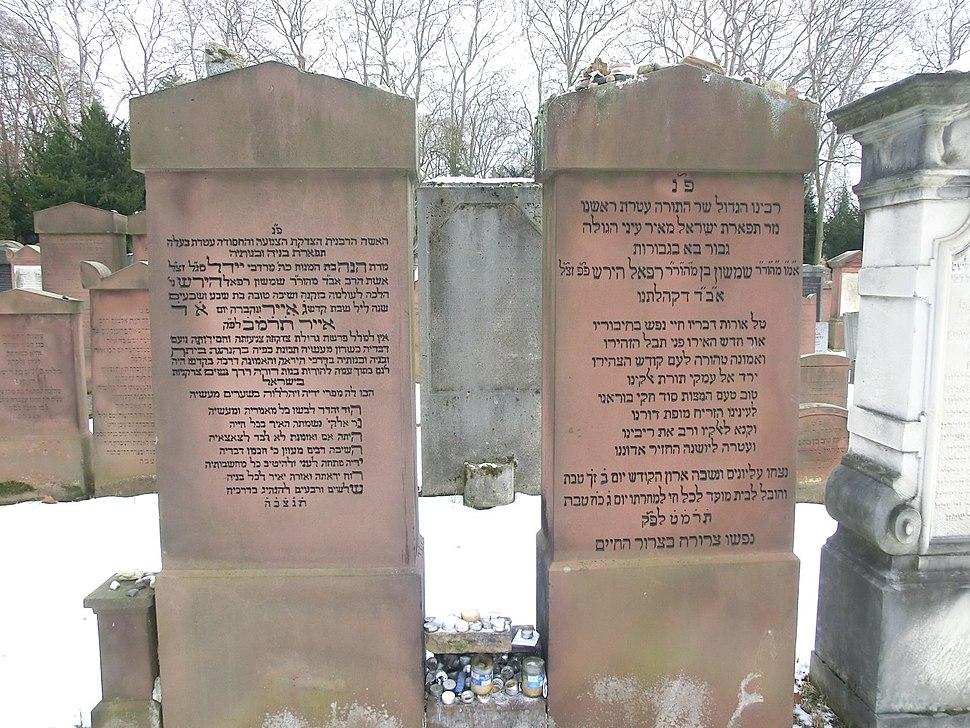 Samson Raphael Hirsch And Wife Grave Frankfurt.jpeg