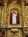 San Martin I.jpg