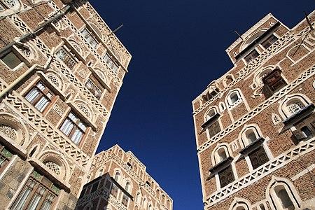 Sana, Yemen (4324282209).jpg