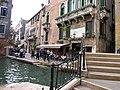 Santa Croce, 30100 Venezia, Italy - panoramio (90).jpg