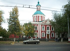 Saransk' Museum of Local Lore.JPG