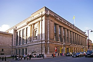 Science Museum, London - The Science Museum