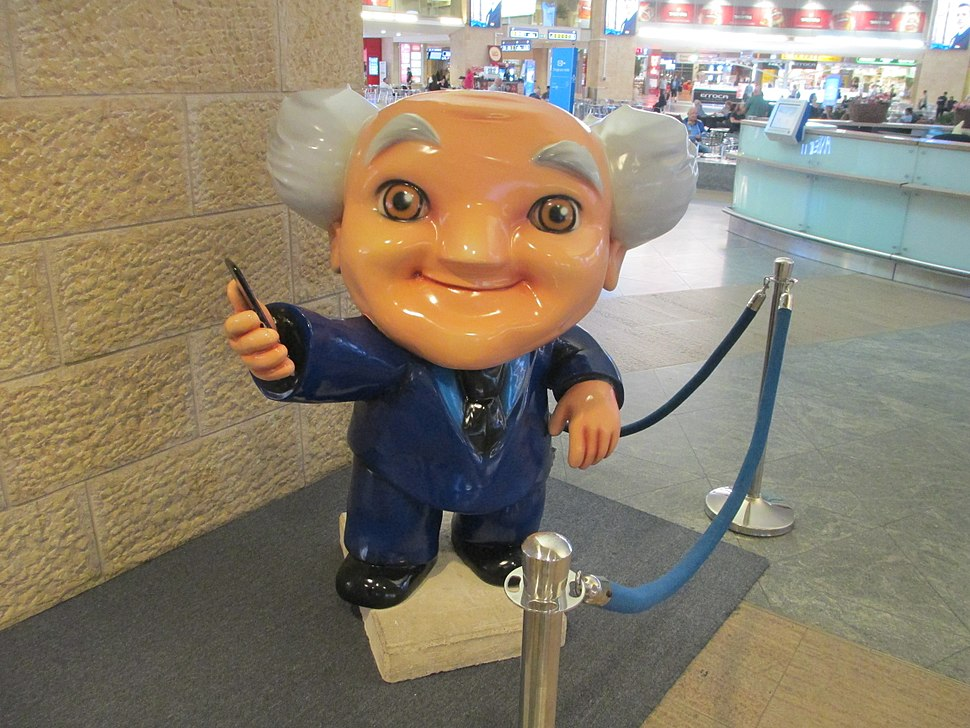 Sculpture of Ben Gurion in Ben Gurion International Airport