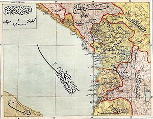 Sanjak of Scutari - The Sanjak of Shkodra (1907)