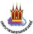 Seal of Nakhon Sawan.jpg