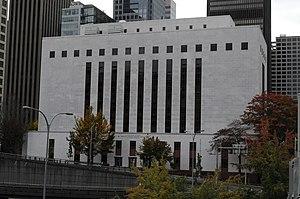 William Kenzo Nakamura United States Courthouse - Image: Seattle old Federal Court House 03