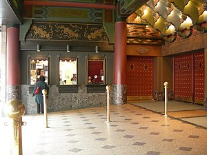 Metropolitan Tract (Seattle) - Entryway of Fifth Avenue Theater, in the Metropolitan Tract.