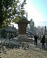 Sebilj and Pigeon Square Sarajevo Bosnia (10675792384).jpg
