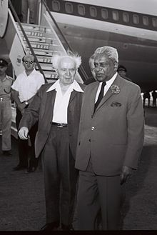 Seewoosagur Ramgoolam with David Ben Gurion at Lod airport, Israel, 1962.