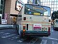 Seibu Bus PKG-AP35UM rear.jpg