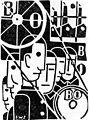Seiwert (1922) Betriebsorganisation.jpg