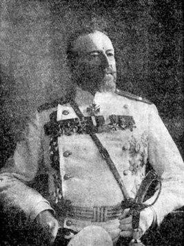 Sergey V. Kozlov.jpeg