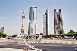 Vista general de Pudong.