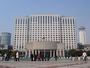 Politics of Shanghai - Shanghai municipal government building.