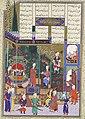 Shapur II as an infant, Safavid-era Shahnameh illustration.jpg