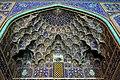 Sheikh Lotfollah Mosque, Esfahan - 03-28-2013.jpg