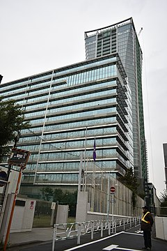 Shibuya City Office 200220a.jpg