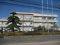 Shichigahama Town Hall