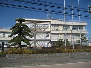 Shichigahama - Shichigahama Town Hall