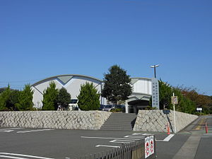 Shima city hall Shima branch in 2015.jpg