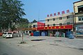 Shops in Xiehe, Zhuozhou (20180804153730).jpg