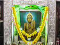 Shri Swami Samarth.jpg