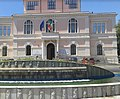 Siderno - Palazzo Municipale - Dettaglio.jpg