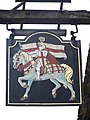 Sign for the George Inn - geograph.org.uk - 1560462.jpg
