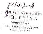 Signature of E. Gitlin.jpg