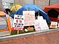 Signs at Occupy Boston.jpeg
