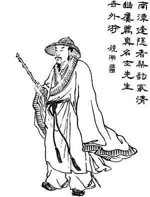 Sima Hui - A Qing dynasty illustration of Sima Hui